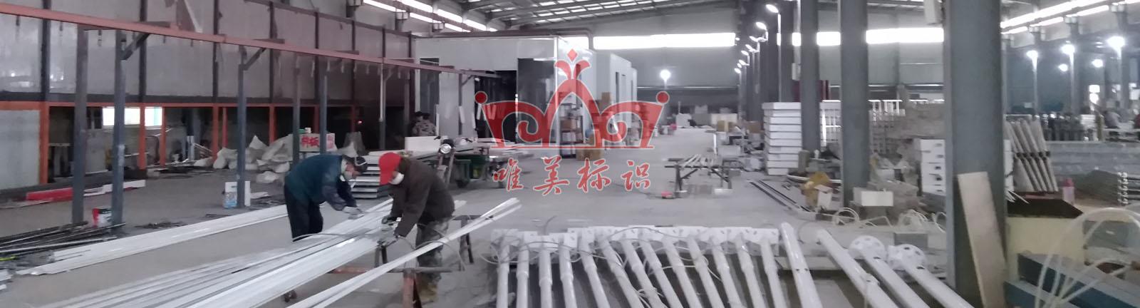 杭州宣传栏