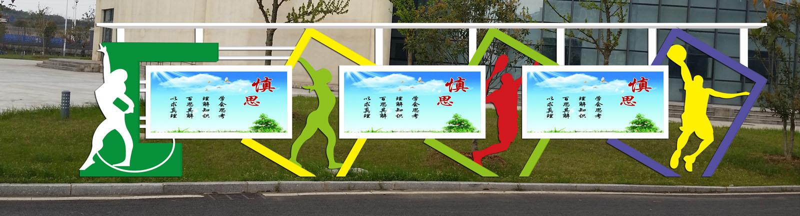 杭州公交候车亭