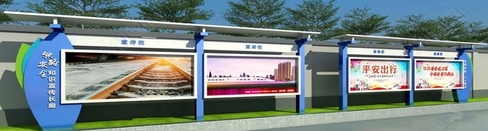 杭州精神堡垒